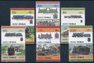 [63584] Tuvalu Niutao 1985 Railway Train Eisenbahn Chemin de Fer  MNH