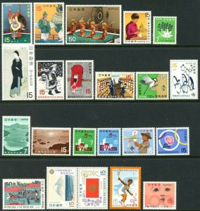 JAPAN Sc#1051-1065, 1090-1101, 1094a, B36-B37 1971 Year Complete OG Mint N