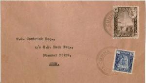 Tristan Da Cunha Aden Kathri State of Seiyn 1a Sultan Ja'far bin Mansur al K...