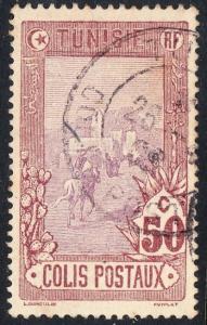 Tunisia Q6 -  FVF used