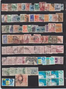 LOT OF DIFFERENT STAMPS OF MEXICO USED (80) LOT#109