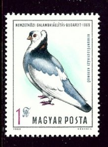 Hungary 2016 MNH 1969 issue    (ap3936)