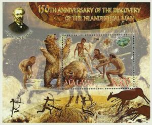 Malawi Anniversary of Discovery of Neanderthal Man Pre Historic Bear Animal Souv