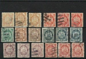 BOLIVIA EARLY STAMPS 1894 SET AND EXTRA USED  VALUES CAT £150+ , REF 614