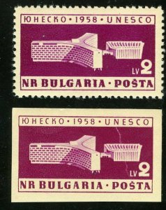 Bulgaria Scott 1041 MNH Perforated and Imperforate Singles