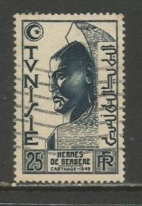 Tunisia  #211  Used  (1951)  c.v. $0.70