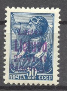 Lithuania German Occupation 1941, Panevezys Mi. 8 c mint never hinged,