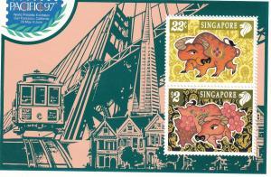 Singapore #775c MNH  CV $12.00  Z880