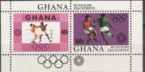 Ghana #459  MNH F-VF  CV $3.75 (V1203)