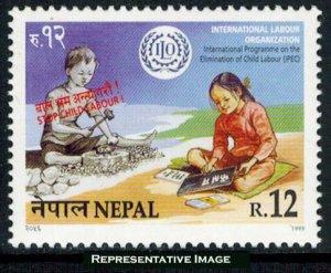 Nepal Scott 665 Mint never hinged.