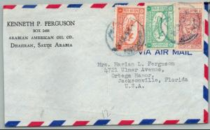 GOLDPATH: Saudi Arabia cover,  1955, To Jacksonville FL USA, CBHW_07_02