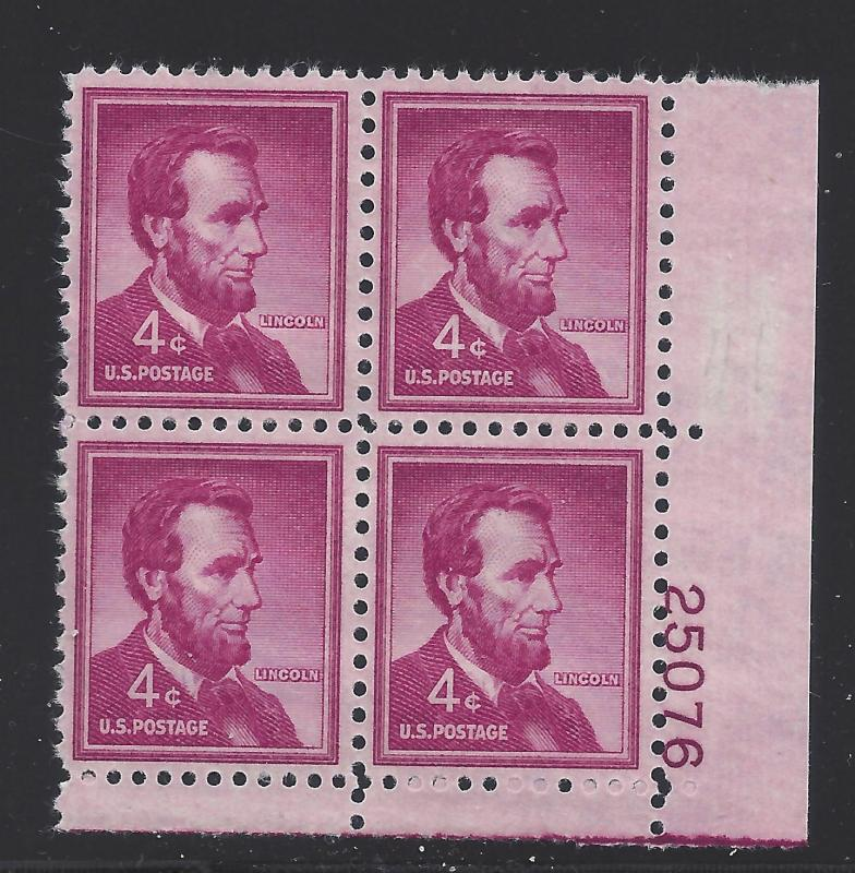 1036 4c LIBERTY SERIES-LINCOLN - PB #25076 LR MNH CV*: $2.00 -  LOT 212