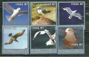 Mozambique MNH 1661A-F Sea Birds SCV 9.50