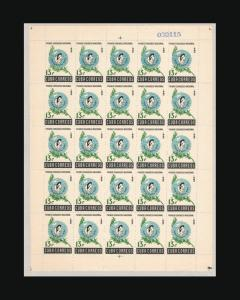 VINTAGE:CUBA 1962 OGNH SHEET 25   SCOTT 752 LOT CU7522