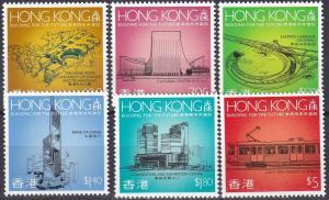 Hong Kong #550-5  MNH  CV $11.40 Z122
