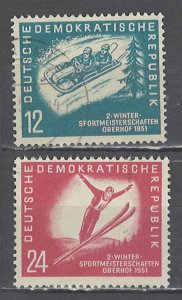 COLLECTION LOT # 4369 GERMANY D R #76-7 USED-UNG 1951 CV+$16