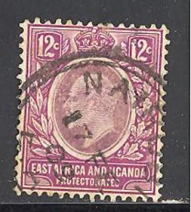East Africa & Uganda 35 used SCV $ 3.50 (RS)