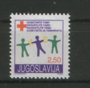 YUGOSLAVIA-SERBIA-MNH-STAMP-RED CROSS-1991.