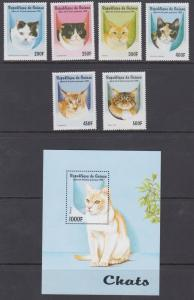 Guinea Sc 1431-3117 MNH. 1998 Cats + Souvenir Sheet, VF