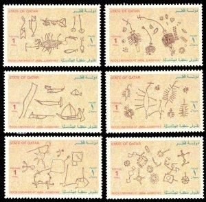 Qatar 1995 Scott #858-863 Mint Never Hinged