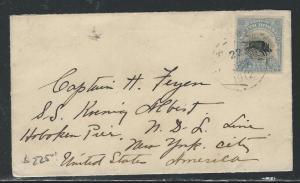 NORTH BORNEO (PP0204B) 1912 10C TAPIR TO USA