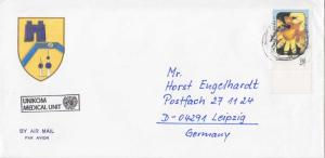 Kuwait 150f Senecio Desfontainei Wild Flowers c1996 Kuwait Airmail to Leipzig...