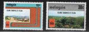 Malaysia Scott 152-154 MNH** set