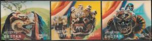 Bhutan #220A-G Ceremonial Masks.  3D 1976