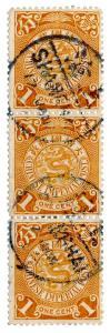 (I.B) China Postal : Imperial Post 1c (Dragon) Shanghai