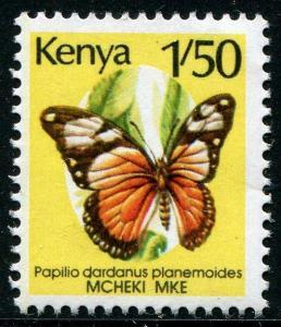 HERRICKSTAMP KENYA Sc.# 430A Butterfly