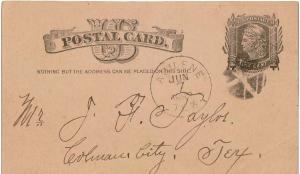 United States Texas Abilene 1882 negative x  Postal Card.