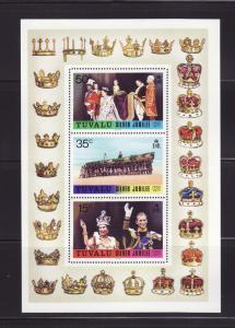 Tuvalu 45a Set MNH Queen Elizabeth II Silver Jubilee (B)
