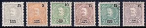 St. Thomas and Prince Islands - Scott #39//44 - MH - See desc. - SCV $5.00