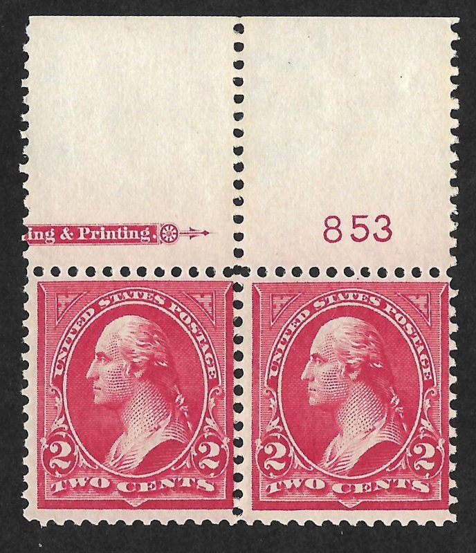 Doyle's_Stamps: 1897 2c Partial Imprint Pair w/Plate 853, #279B**