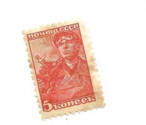 Russia 1939 - Scott #734