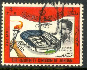 JORDAN 1964 4f HUSSEIN SPORTS CITY Airmail Issue Sc C23 VFU