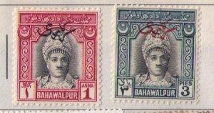 Pakistan Sc Q17-Q18  MH (2EA) BahawalpurOverprint in Carmine & Black VF