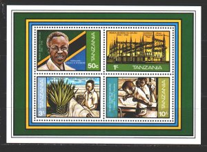 Tanzania. 1981. bl26. 20 years of Tanzania independence, President Nuerere. MNH.