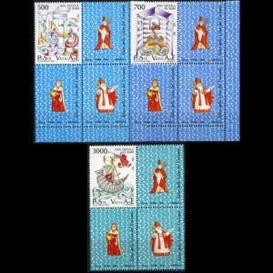 VATICAN 1987 - Scott# 803-5 St.Nicholas Set of 3 NH