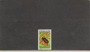CHAD 255 MNH 2014 SCOTT CATALOGUE VALUE $4.50