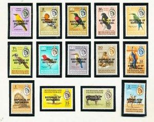 BOTSWANA - # 5-18  - VFMNH o/p complete set - Birds, Lion, Cat topical - 1966