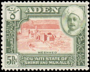 Aden - Quaiti State of Shihr and Mukalla #1-11, Complete Set(11), 1942, Hinged