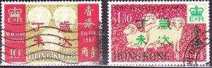 HONG KONG 1967 QEII Chinese New Year Set SG242/3 FU