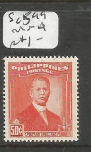 Philippines SC 599 MNH (5cuu)