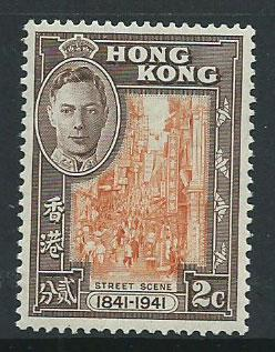 Hong Kong  QEII SG 163 MUH Cent of Occupation 1941
