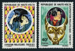 Burkina Faso 250-251,MNH.Michel 341-342. PHILATOKIO-1971.Masks,Kabuki.