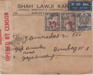 K.U.T.  1941  Daressalam  Cover To India Censored  2 Scans  62129