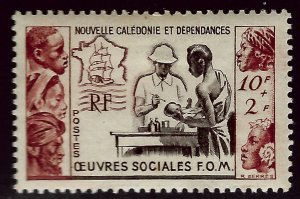 New Caledonia B14 Mint OG F-VF SCV$6.50...French Colonies are Hot!