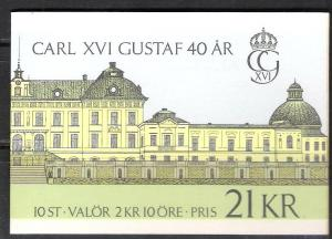 SWEDEN BOOKLET CTO 1600a [D3]