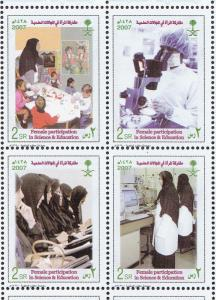 SAUDI ARABIA 2007  Women in Science and Educa  Complete issue Set IN BLOCK MNH